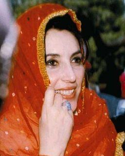 Benazir_bhutto_prime_minister
